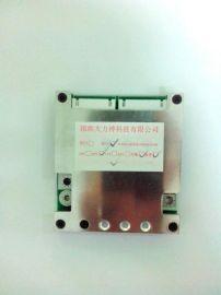 电摩电池保护板-大力神