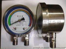 水压不锈钢差压表,测量介质水