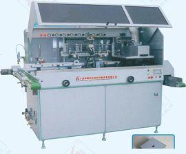 广州隆华LH-ZSY1全自动洗洁剂瓶子丝印机