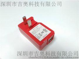 双USB充电器|5V2A无线音响充电器|无线音响电源定做|无线音响电源生产厂家