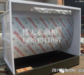 专业生产水帘柜,水帘喷漆台
