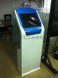 供应17寸触控查询机,液晶广告机,立式广告机
