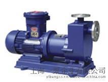 上海一泵ZCQ25-20-115自吸磁力泵