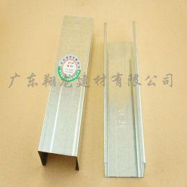 广东批发厂家供应 翔龙牌轻钢龙骨石膏板隔墙 75竖骨50*0.6