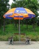 石家庄太阳伞厂家