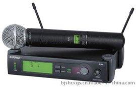 SHURE SLX24/BETA58 无线手持式话筒