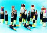 供应塑力亿航低烟无卤0.6/1KV聚氯乙烯绝缘电力电缆