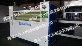 青島廣宇大GYTM1300自動覆膜機 貼膜機