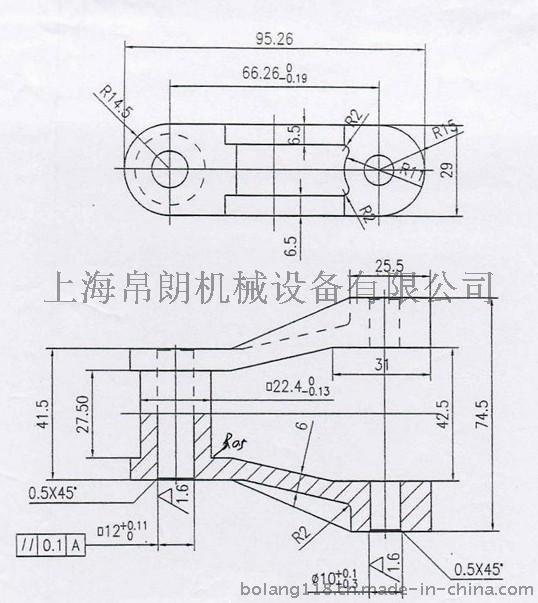 上海帛朗66.3節距氣浮機鏈條