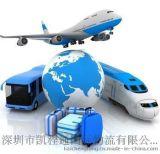 巴西到中国快递