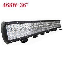 468W工程车强光射灯 四排LED工作灯 汽车改装照明射灯 探照灯