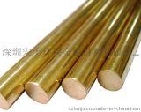 環保 H65黃銅棒 黃銅棒 黃銅棒廠家