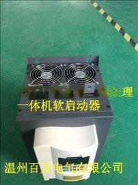 功率30kw电机软启动柜,供应37kw水泵用多大启动器