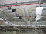 枫津实验室设备FJ-SYSTFXT1实验室通风系统