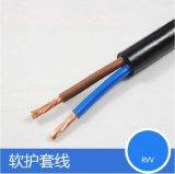 哈尔滨厂家 电线电缆RVV RVVP护套线 双绞线