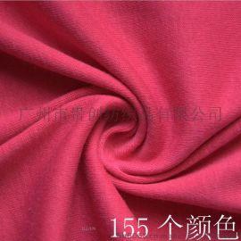 32sCVC羊毛绒磨毛 1X1罗纹磨毛 针织打底衫裤布料