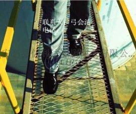 铁  防滑钢板网YLD-04