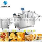 江苏全自动酥饼机机械肉松饼机厂家直销多功能酥饼免费送工艺