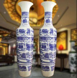 2017开业庆典礼品万业陶瓷推荐送景德镇陶瓷大花瓶