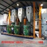 生物质秸秆造粒机 木屑造粒机 颗粒成型成套设备