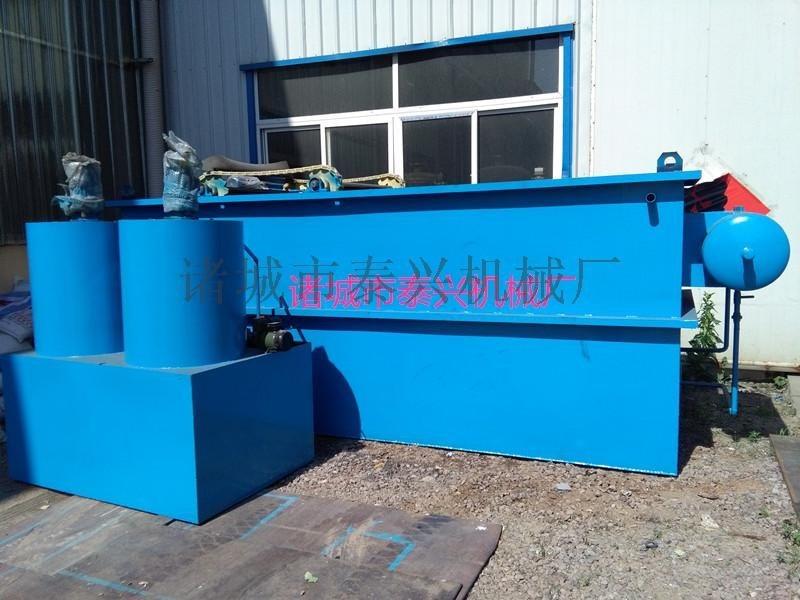 河北深澤乳膠手套污水處理用氣浮機