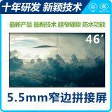 液晶电视墙 监控专用显示器 显示器厂家 工业液晶监视器液晶裸屏