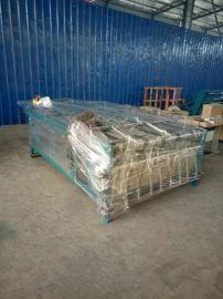 新疆乌鲁木齐厂家直销水泥袋专用双头缝底机