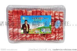 火锅羊肉卷盒式包装机猪肉卷真空封口机