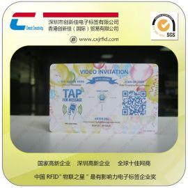 【推荐】地铁单程票卡,Ultralight门票专用卡,智能卡厂家