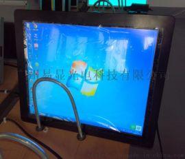 19寸串口屏,19寸触摸屏,19寸触摸屏一体机,19寸触摸显示器,19寸串口触摸屏