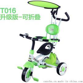 灿成 T0**靠背折叠儿童三轮车脚踏车婴儿手推车宝宝三轮车全折叠便携自行车