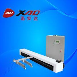 迅安达全自动丝网印刷机械手/自动取料机械手
