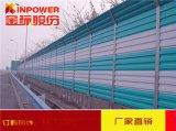 雲南昆明高速公路聲屏障廠家 昆明隔音聲屏障報價