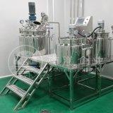 真空乳化机 化妆品膏霜真空高剪切分散乳化机厂家
