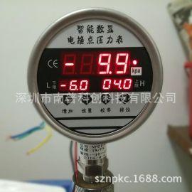 微量程压力表NPD100S 全不锈钢耐震电接点压力表 开关信号