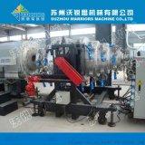 大口徑PE供水管材設備 PE管材生產線廠家