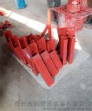 Z6焊接导向支座专业定制
