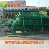 園林護欄網制造,中國蘭州護欄網,甘南護欄網