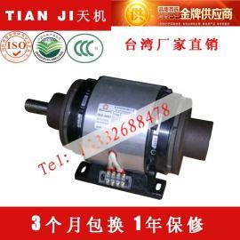 外露式双电磁离合器内单电磁刹车组合体生产厂家价格