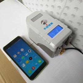 廣東嘉亮手機水控機、CPU卡水控器、計量水控機