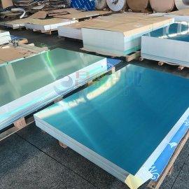 昌盛铝业供应1060铝板/H24氧化铝板
