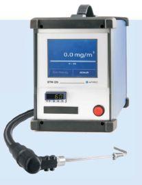 STM225工业锅炉窑炉燃烧颗粒物粉尘检测仪