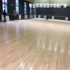 欧氏舞台木地板直销 山西实木运动地板厂家
