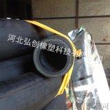 長治輸水橡膠管 法蘭橡膠管 型號齊全