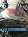 【铝单板成型加工】基本说明- 【铝单板】常规参数