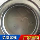 甲基MQ硅树脂 脱模剂用MQ树脂 固体液体MQ树脂