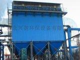 LFEF系列烘幹機玻纖布袋式除塵器倉頂布袋除塵器