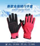 厂家直销冬季骑行手套长指防滑防水耐磨自行车手套户外运动装备