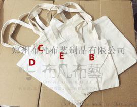 礼品帆布袋订做 彩印帆布袋定制厂 环保帆布袋订做