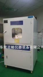 电池喷射燃烧试验机,锂电池喷射燃烧试验,装置电池颗粒燃烧机